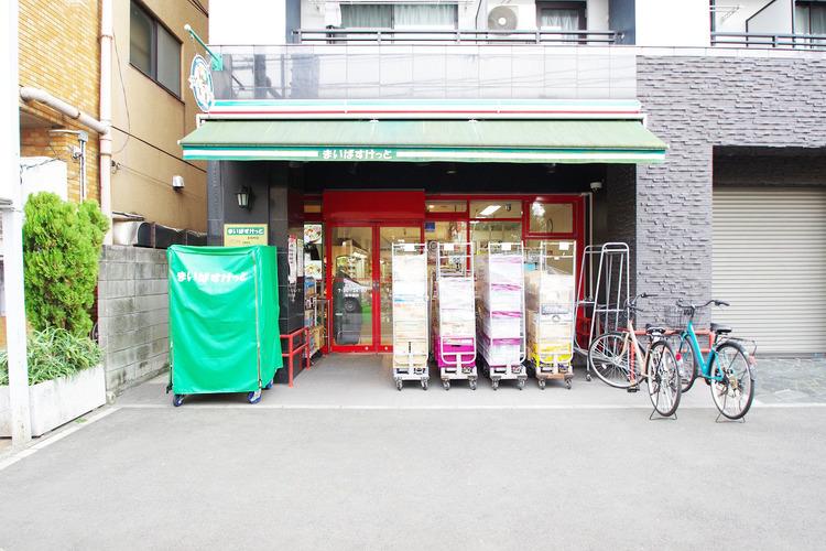 まいばすっけと 田尻町店 距離220m