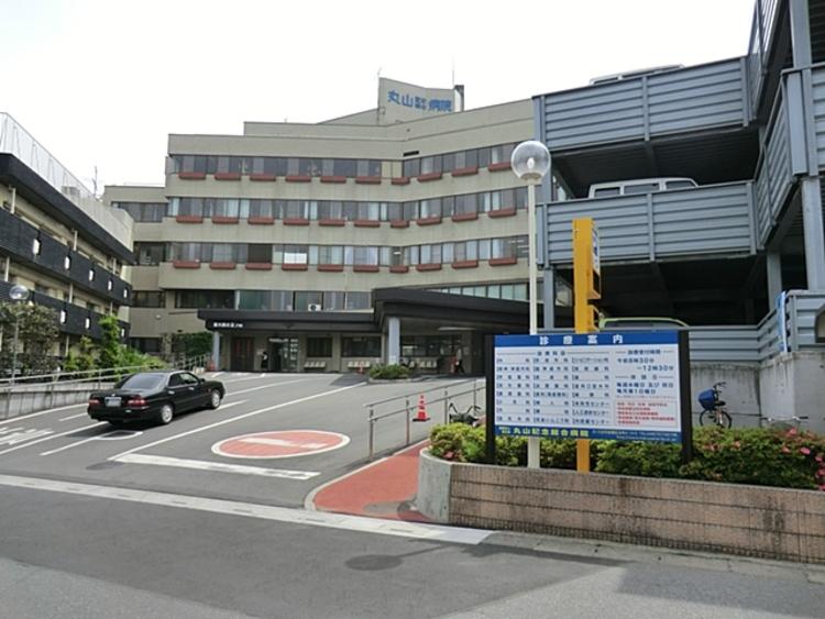 丸山記念総合病院 徒歩9分(約650m)