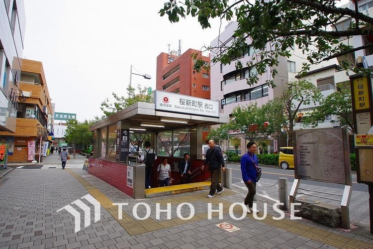 桜新町駅 距離880m