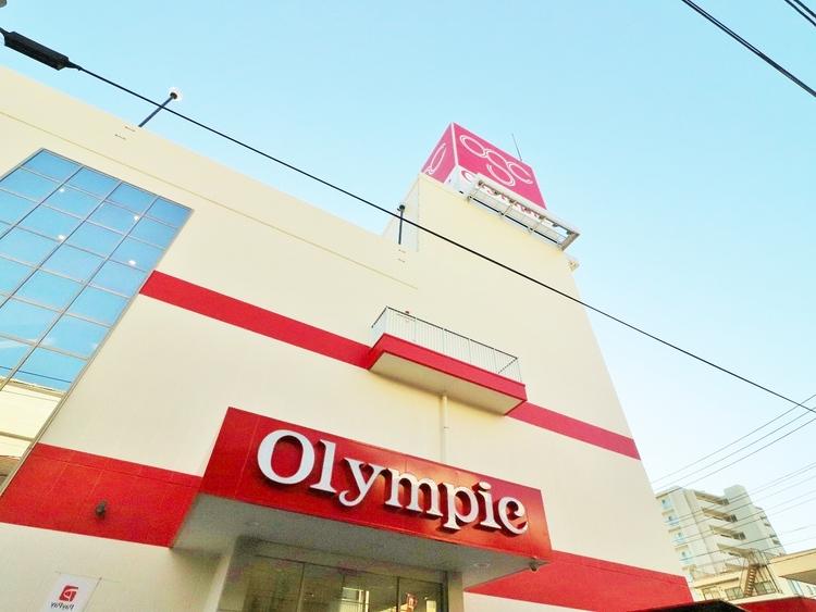 オリンピック:750m