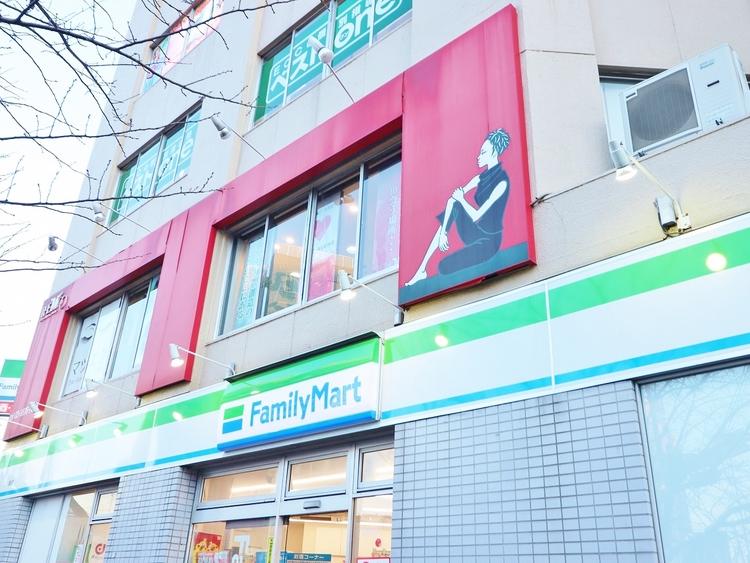 ファミリーマート三ノ輪店:350m