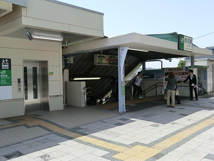 JR中央本線「豊田」駅 距離約2200m