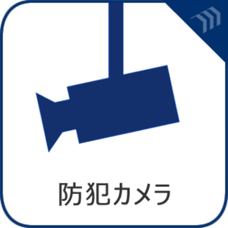 【防犯カメラ】