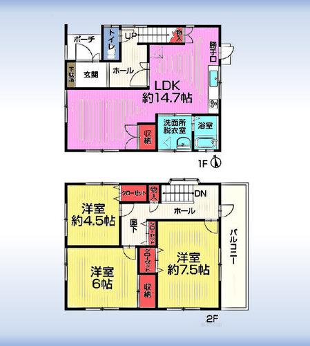 さいたま市大宮区大成町三丁目の再生住宅の物件画像