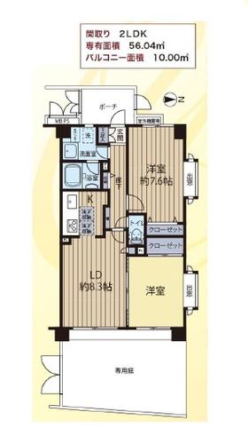 クリオ日野弐番館の画像