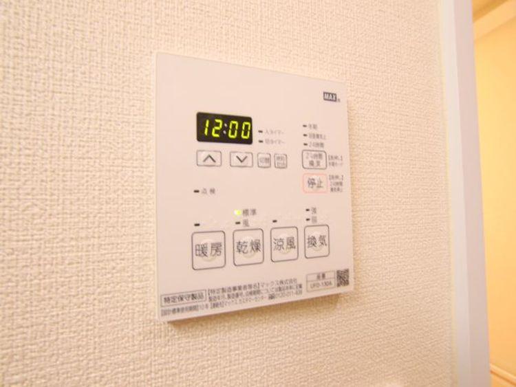 浴室は乾燥システムと寒い日のヒートショック対策にも有効な暖房機能付き。