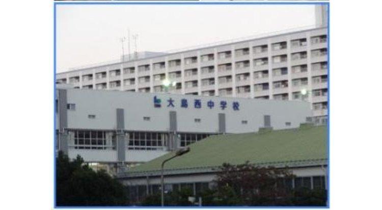 江東区立大島西中学校まで1130m 東京都江東区大島四丁目にある区立中学校。2002年(平成14年) 江東区立第三大島中学校と江東区立第四大島中学校が統合されて開校。