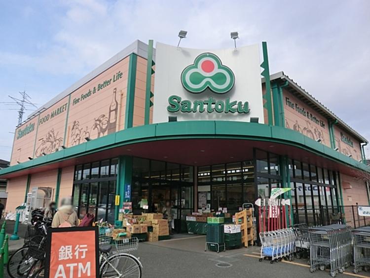 三徳 成瀬店 距離約800m