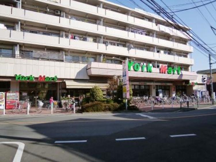 ヨークマート 桜上水店 距離850m
