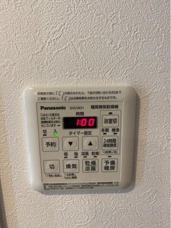 明日はお出かけで今日中に洗濯を・・と思っても最近は雨続き・・浴室換気乾燥機はそんな負担を減らしてくれます。また、冬場などは、入浴前に暖めておくとお着替えも楽々です。