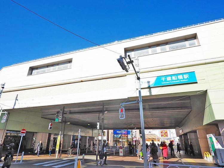 小田急線「千歳船橋」駅 距離1200m