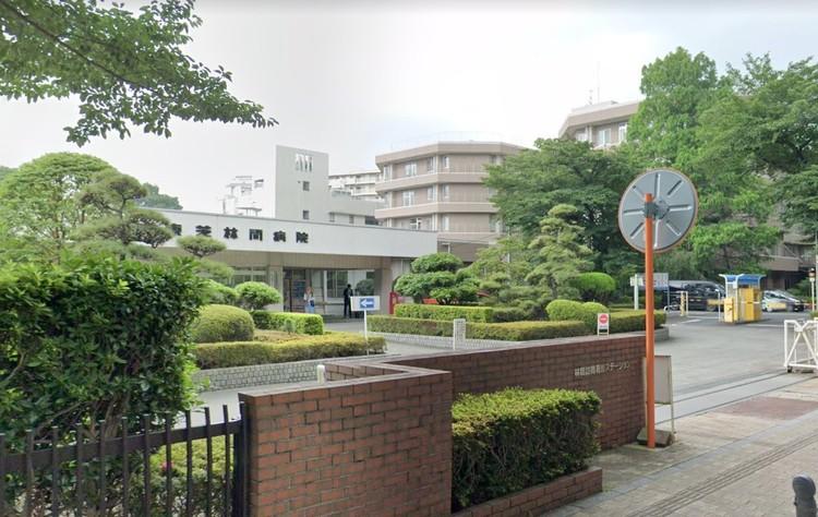 東芝林間病院