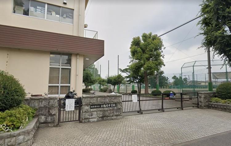 相模原市立上鶴間中学校