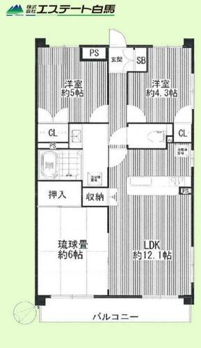ベルジュール桜堤の画像