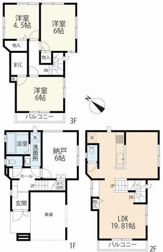 神奈川県川崎市中原区上平間684-42の物件の画像