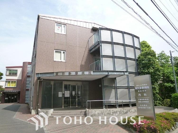 東京多摩病院 距離2200m