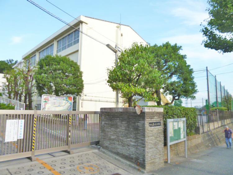 横浜市立藤が丘小学校 距離280m
