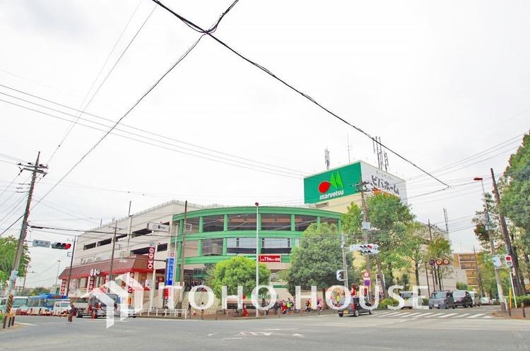 マルエツ 川崎宮前店、距離420m