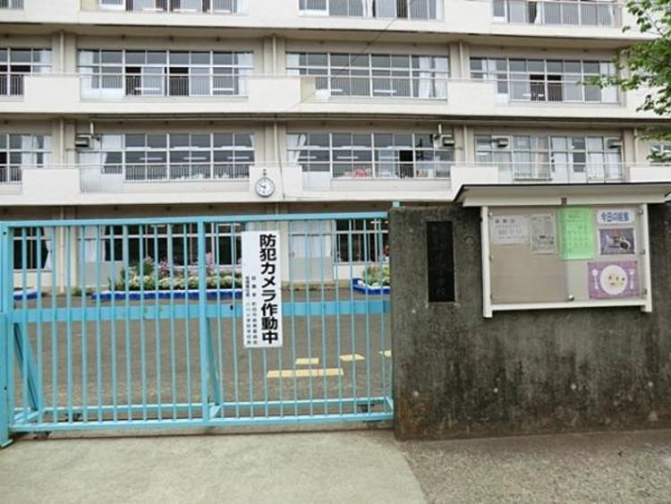 町田市立小川小学校300m