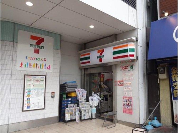 セブンイレブン京急ST平和島店まで270m。株式会社セブン-イレブン・ジャパンが展開するアメリカ合衆国発祥のコンビニエンスストア。日本においてはコンビニエンスストア最大手。