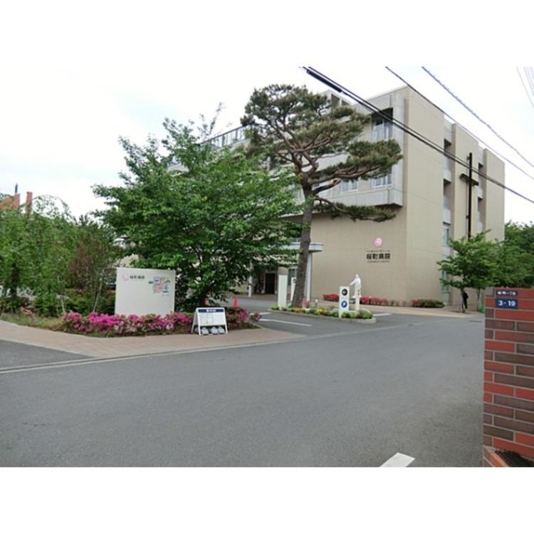 総合病院桜町病院(約410m)