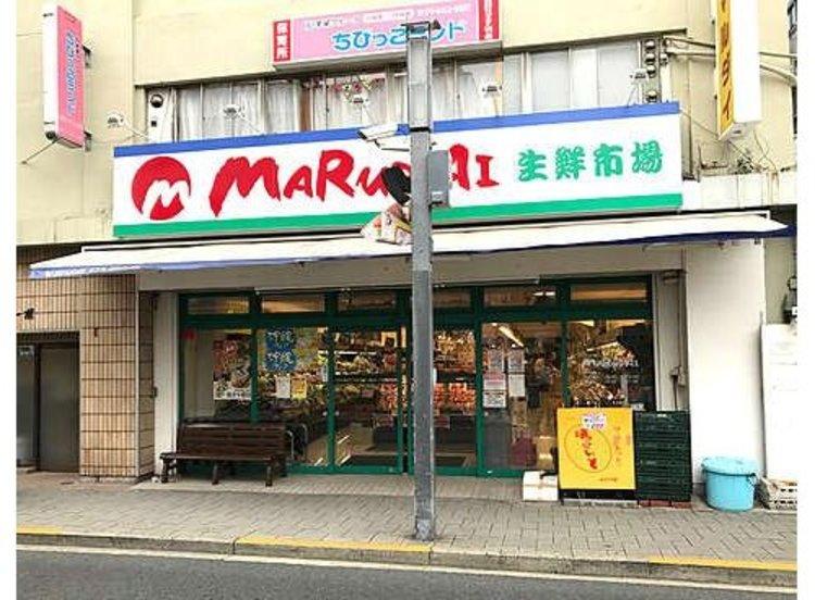 マルダイ桜新町店まで480m。秋田市に本拠を置く地場資本のスーパーマーケットチェーン。