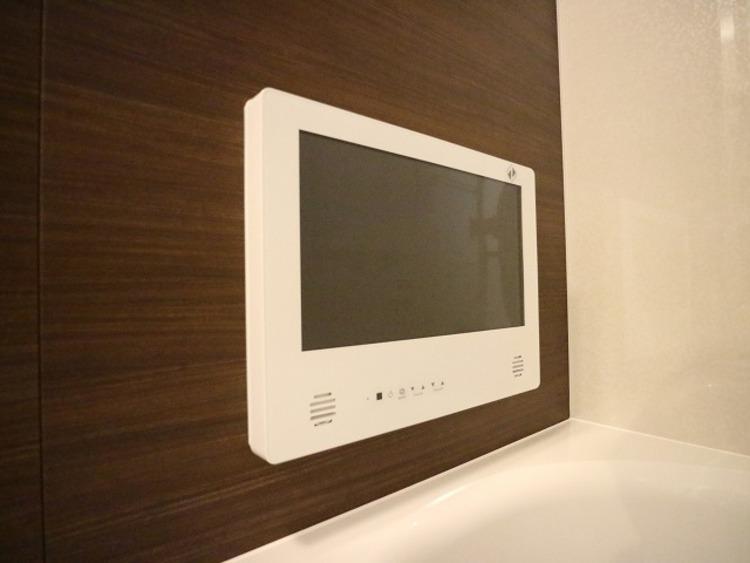 浴室TVを設置。TVを見ながらゆっくり半身浴をお楽しみいただけます。