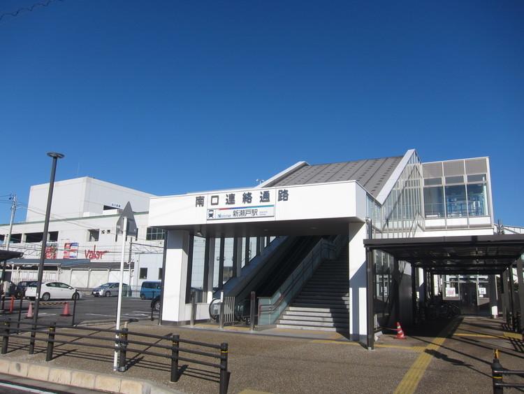 名鉄瀬戸線「新瀬戸」駅 徒歩 約13分(約1000m)