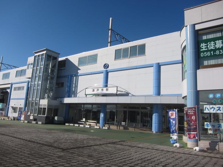 愛知環状鉄道「瀬戸市」駅 徒歩 約12分(約950m)
