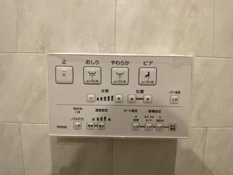 トイレのウォシュレットリモコン。充実の機能が備わっています。