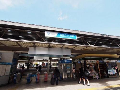 「読売ランド前」駅 川崎市多摩区南生田2丁目の画像