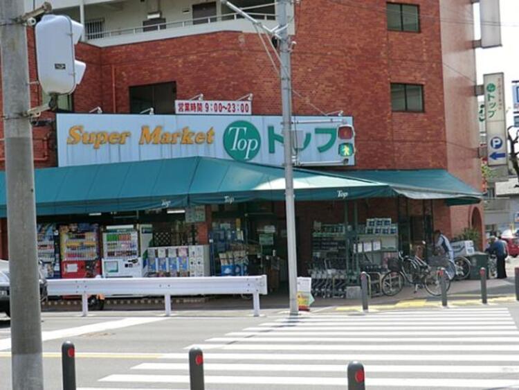 トップフレッシュマーケット岸根店 210m