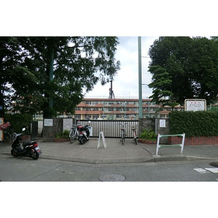 東伏見小学校(約400m)
