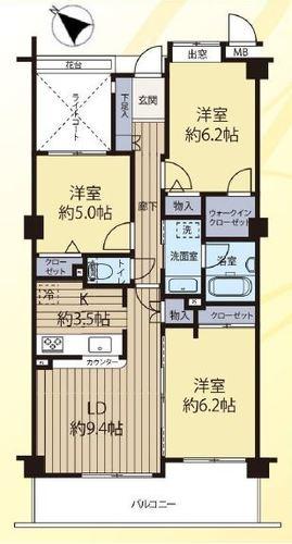 モリスガーデン栗平 「栗平」駅 歩8分の画像