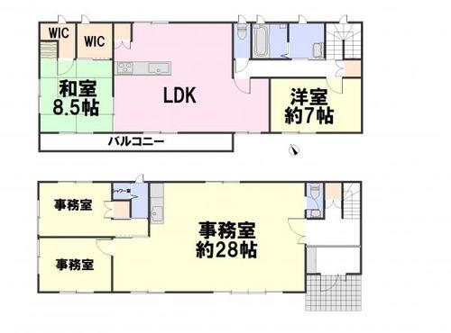 足立区保塚町 店舗事務所付き中古戸建の物件画像