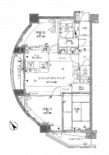 サングレイス鶴見の画像
