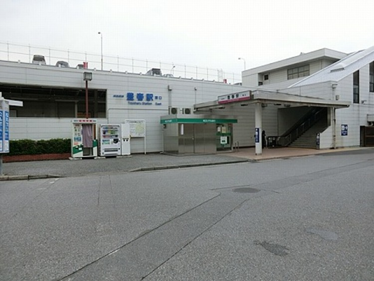 東武鉄道野田線「豊春」駅