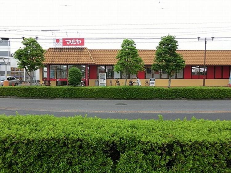 マルヤ春日部中央店 徒歩9分(約670m)
