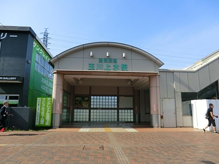 多摩モノレール「玉川上水」駅