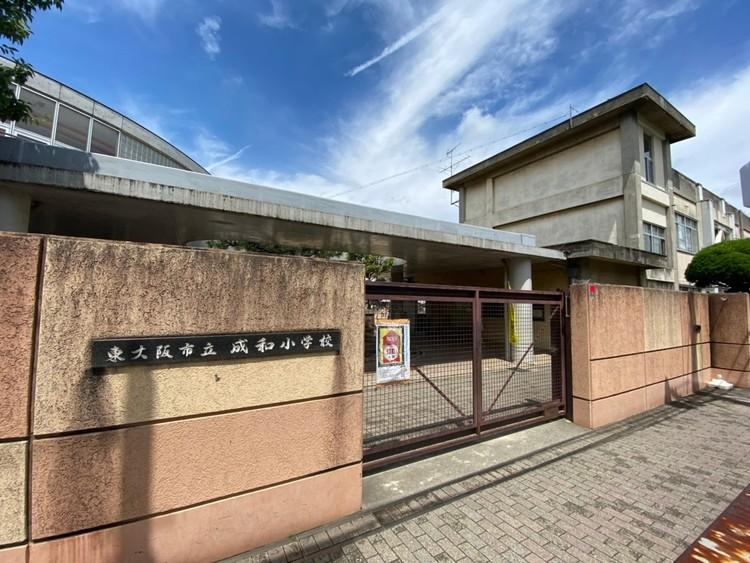東大阪市立成和小学校 徒歩 約3分(約200m)