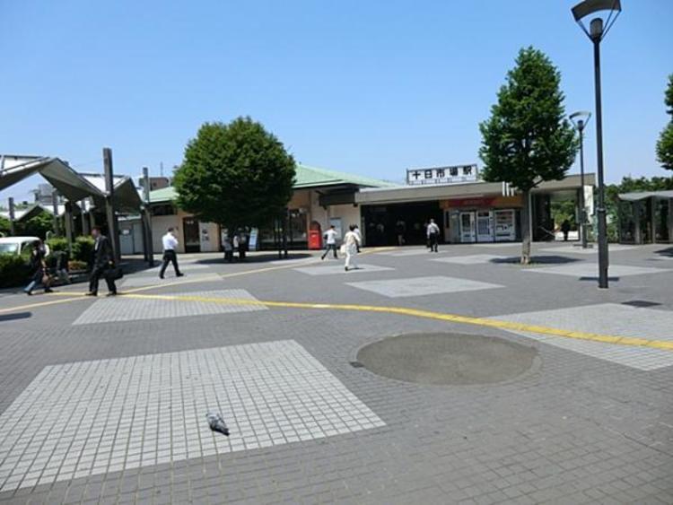JR十日市場駅756m