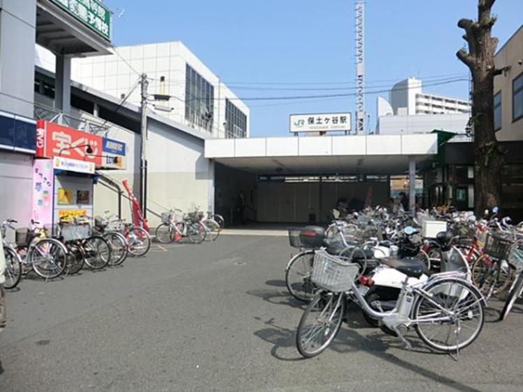 JR保土ヶ谷駅からバス便13分 『瀬戸ヶ谷小学校』バス停徒歩2分(約1960m)