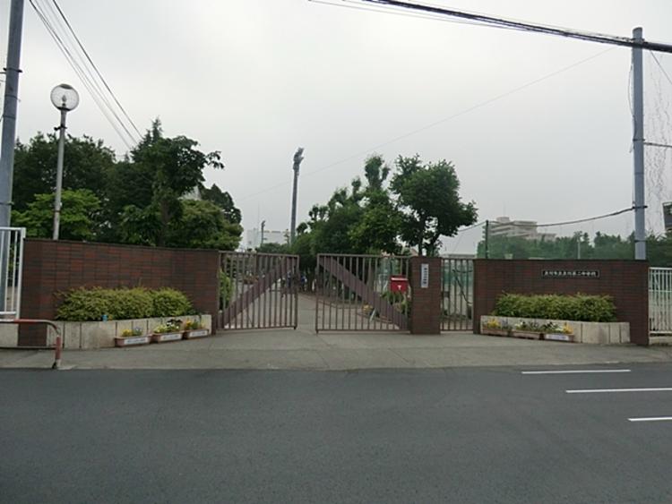 立川第二中学校 徒歩12分(約900m)