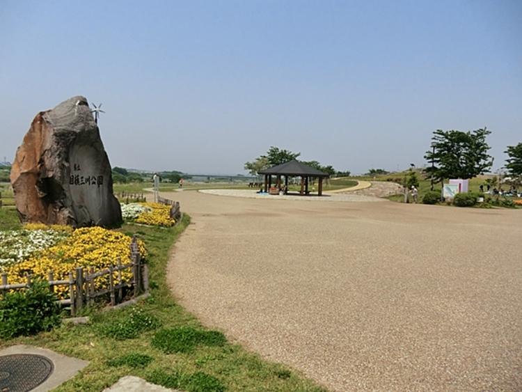 相模三川公園A 距離約850m