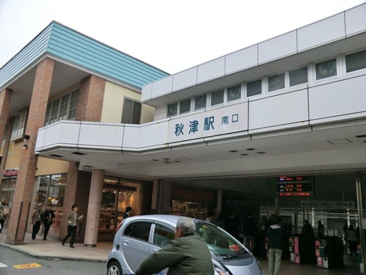 西武鉄道「秋津」駅