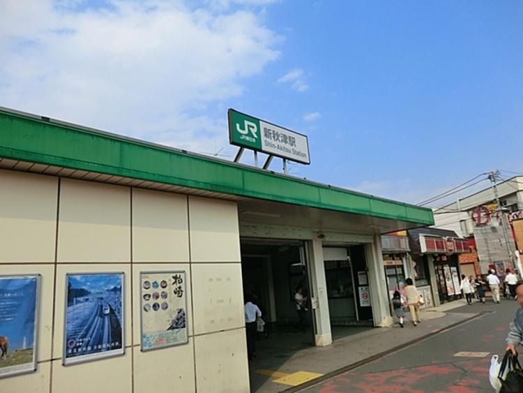 JR「新秋津」駅
