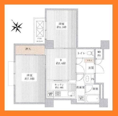 ●東池袋ハイツ弐番館(403)の物件画像