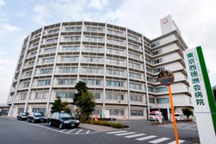 医療法人徳洲会東京西徳洲会病院 280m
