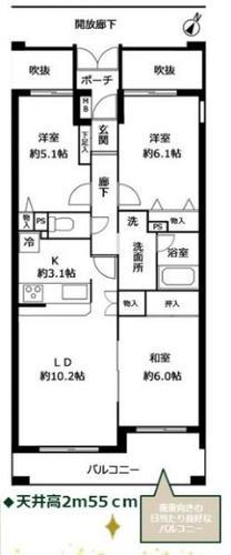小田急コアロード相模台 「小田急相模原」駅 歩6分の画像
