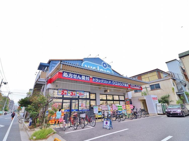 ウェルシア中葛西店:360m